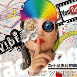 為什麼影片廣告的效果好於圖片的3關鍵